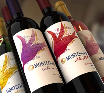 Cерию этикеток для вина Montefiore