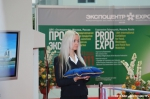 Народная фотогалерея «ПРОДЭКСПО-2011»