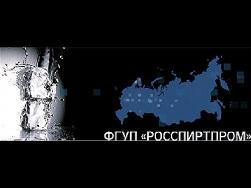"""""""Кристалл"""" сливают за МКАД"""
