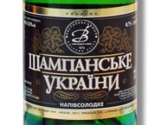 Конец украинского «шампанского»