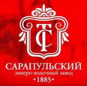 ОАО «Сарапульский ЛВЗ» планирует расширить площади и создать логистический центр