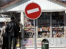 Ларьки могут полностью лишить права на продажу алкоголя
