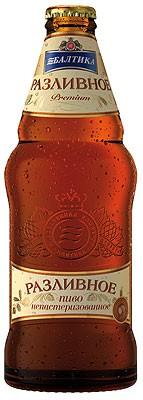 """У """"Балтики"""" новый сорт нефильтрованого непастеризованного пив"""