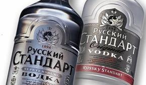 Суд подтвердил недобросовестность ЛВЗ «Русский»