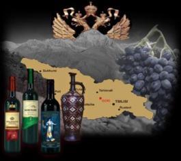 В Дагестане будут разливать грузинское вино