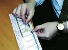 400 тысяч фальшивых акцизных марок на самолете