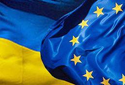 Некоторые аспекты винного законодательства ЕС и Украины