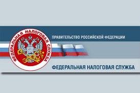 ФНС и Росалкоголь обсудили вопросы контроля алкогольного рынка