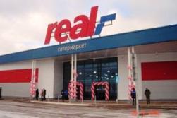 Real ищет покупателей