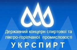 Ряд спиртзаводов Украины будет приватизирован