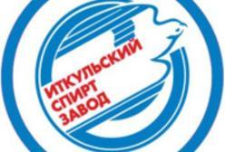 «Иткульский спиртзавод» сократит филиал