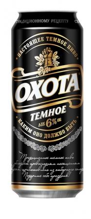 Heineken в России запускает «Охота Темное»