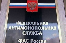 ФАС поправила алкогольный техрегламент Росалкоголя