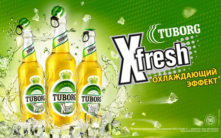 X Fresh от популярного международного бренда Tuborg