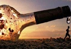 Крупным шрифтом о вреде алкоголя