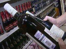Вино могло бы стоить 50 рублей