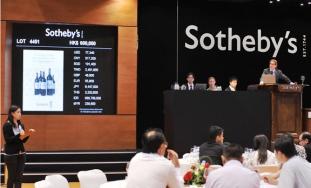 Sotheby's продал коллекцию вин за $12,4 млн