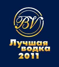 Концерн «Кронес» стал партнером Конкурса «Лучшая Водка 2011»