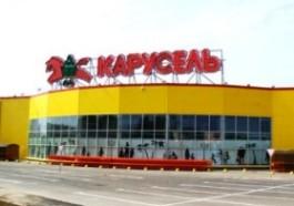 """Продажи в гипермаркетах """"Карусель"""" падают второй год"""