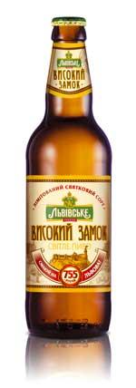 «Львовское Высокий Замок» – подарок Львовской пивоварни