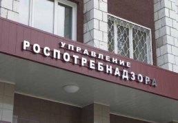 Роспотребнадзор не пустил в страну 30 партий вина из Молдавии