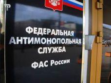 ФАС предложила более 70 поправок в регламент Росалкоголя