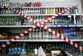Ульяновская область первой в России ввела полусухой закон