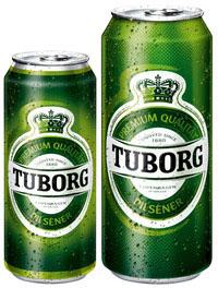 Carlsberg впервые выпустил пиво в литровой банке на рынок Германии