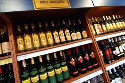 """Молдавия откажется от названий """"коньяк"""" и """"шампанское"""""""