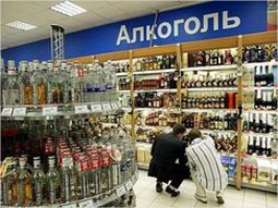 Алкогольный рынок в идеале