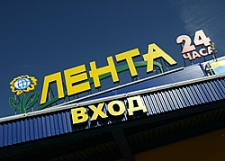 "Стивена Линча заворачивают в ""Ленту"""