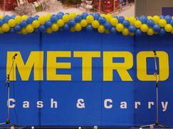 ФАС поймала Metro