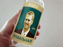 Калужский депутат пригласил Алексея Навального в водочный бизнес