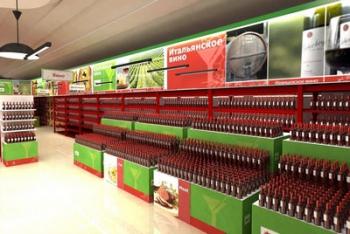 Секреты создания бренда новой сети алкогольных гипермаркетов Vinberry