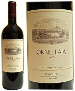 Тосканское вино победило в номинации Wine Legende