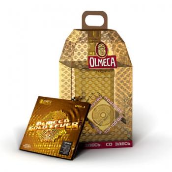 13 золотых треков на первом DJ-сборнике от OLMECA