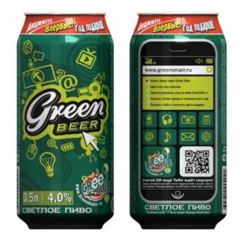 Пивной бренд Green Beer представляет новый формат упаковки