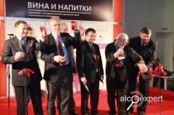 Краснодар обрел статус «столицы» виноделия