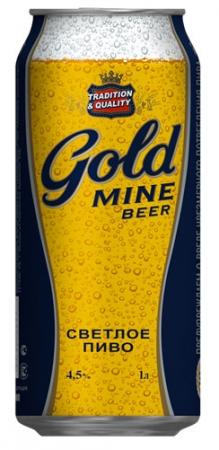 Пиво Gold mine Beer выпустили в банке увеличенного объема
