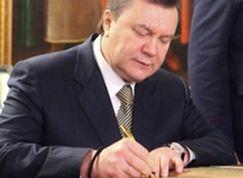 Президент Украины подписал новый закон о спирте и коньяке