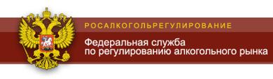 Результаты контрольных мероприятий РАР по ООО «Септима-Алтай»