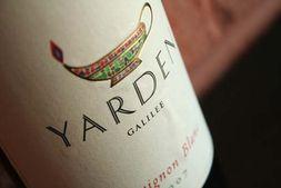 Виноделие современной Иордании делает первые шаги