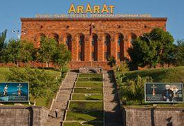 Армения: ЕКЗ обсудит вопросы предстоящей закупки винограда