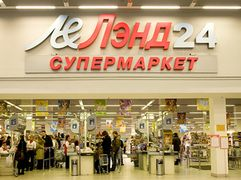 """Сеть """"Лэнд"""" объявила о расширении сети супермаркетов"""