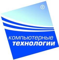 Напитки №2_2011 Компания ООО «Компьютерные технологии 2000»  - Итоги 2010 года