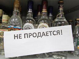 """Создатель водки """"Флагман"""" и коньяка """"Бастион"""" банкротится"""