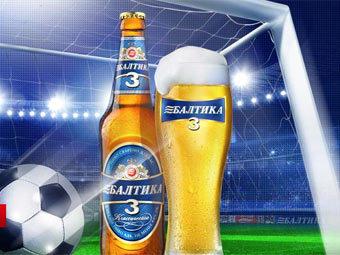 """""""Балтика"""" будет варить пиво в Германии"""