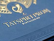 Татспиртпром перешел границу