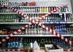 В Ульяновской области запретят продавать крепкий алкоголь по выходным