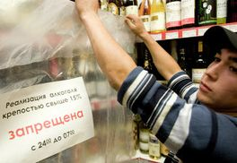 Парламент на Алтае примет законопроект о продаже алкоголя